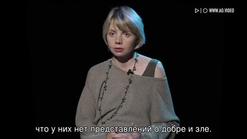 Юлия Бронникова Ошибочная полоса