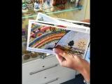 открытки с видами мозаики