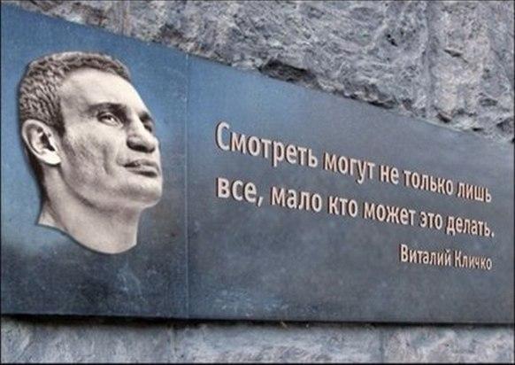 Я люблю тебя, жизнь! | ВКонтакте