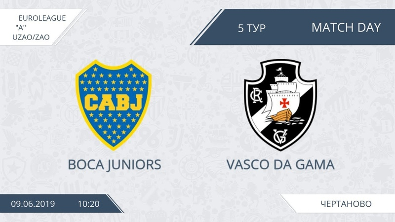 AFL19. EuroLeague. UZAO/ZAO. Division A. Day 5. Boca Juniors - Vasco Da Gama.