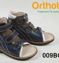 7e4ce2a12 Orthobe СП ортопедическая детская обувь | ВКонтакте