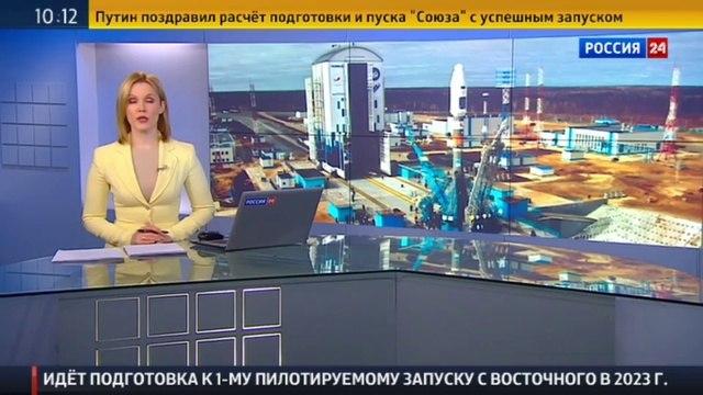Новости на «Россия 24» • В Самаре запуск Союза приветствовали аплодисментами
