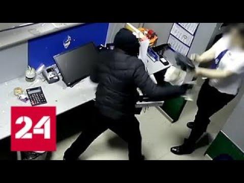 Оборонялась картриджем: в Калужской области ограбили букмекерскую контору. Видео - Россия 24