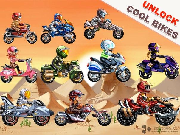Скачать Mad Moto Racing: Stunt Bike для android
