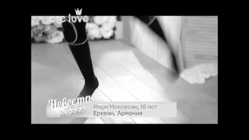V Мери Мовсесян и Никита Киоссе ❤ mp4