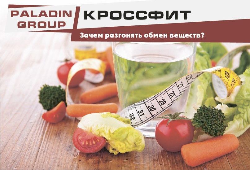 Что замедляет метаболизм: причины, признаки, продукты. Замедляют.