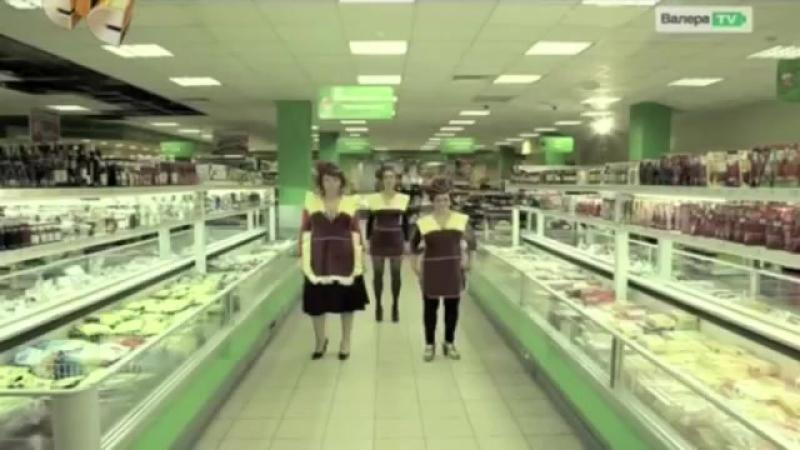 Трио ЖЖ Данные Валера TV YouTube