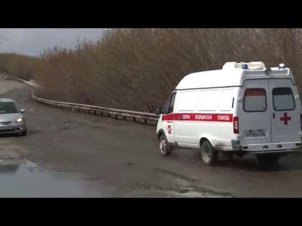 Попав на авто в глубокую дорожную яму, бийчанка оказалась в больнице (Бийское телевидение)