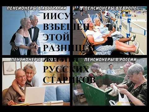 И сейчас, ИИСУС, дает народу Русскому, а затем всему Миру, два выбора: