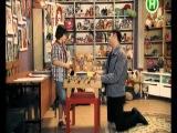 Счастливы Вместе 6 сезон сериия 39