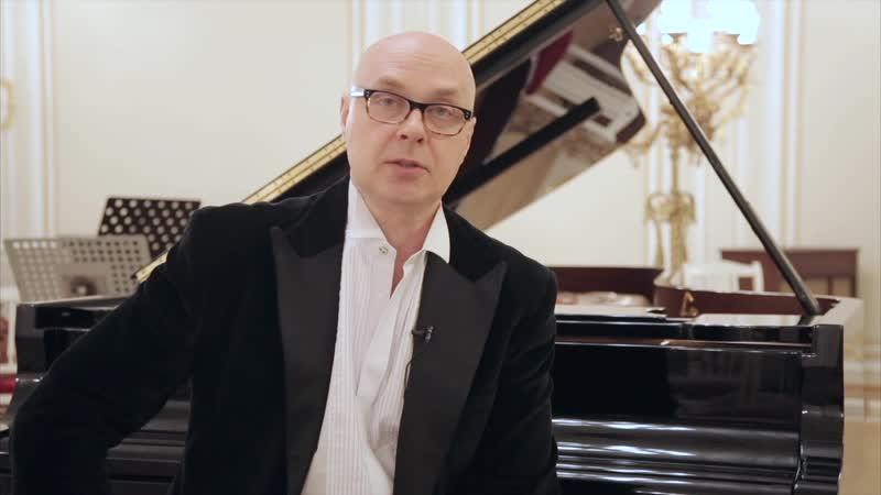 Юлиан Макаров о поддержке молодых музыкантов в России (Фонд Оксаны Волковой и Юлиана Макарова)