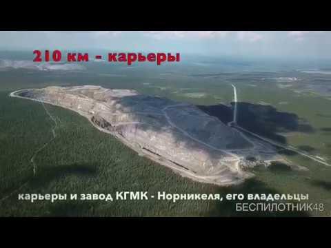 Териберка - Мончегорск, урок географии Крайнего Севера