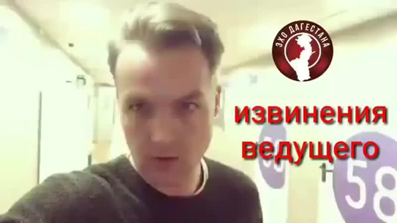 Иван Извинился Эпичный Kavkazec