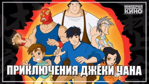 Все серии любимого мультсериала детства -