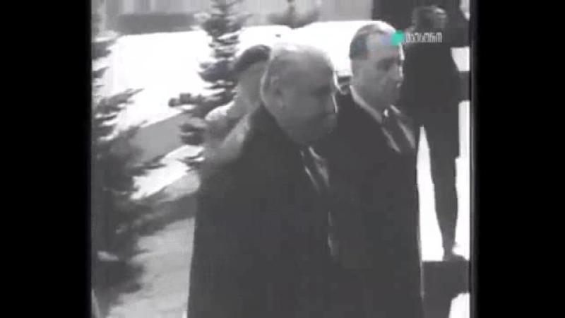 საქართველო XX საუკუნე, ნაწილი I მჟავანაძის ეპოქა 1953-1972 წლები.Грузия XX век, часть I Мжаванадзе 1953-1972 гг.