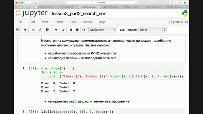 MLClass, Practical Data Science. Section Toolbox. Lesson 3