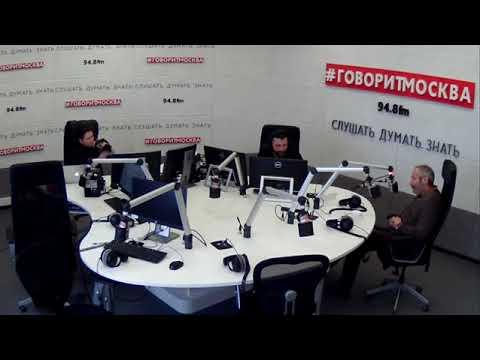 Леонид Радзиховский. Умные парни на Говорит Москва. 22 февраля
