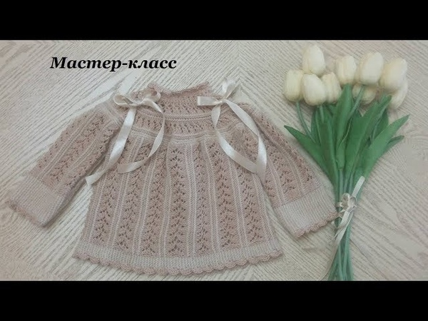 Детская кофточка кокетка для новорожденных 0 3мес knitting baby sweater