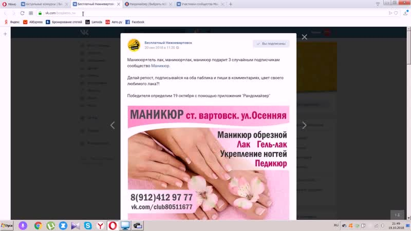 19 10 2018 Маникюр гель лак маникюр лак маникюр