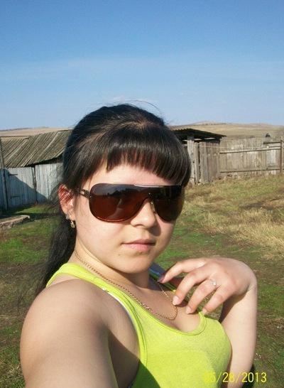 Анна Вакулова, 25 апреля , Ростов-на-Дону, id166047819