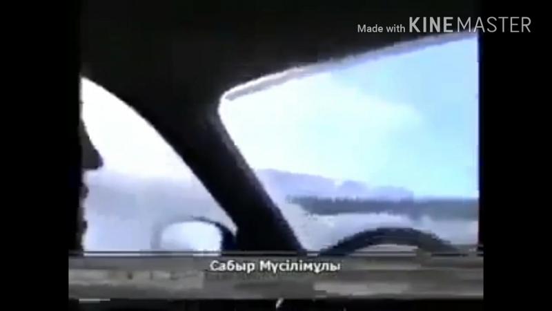 Оян Каракалпак