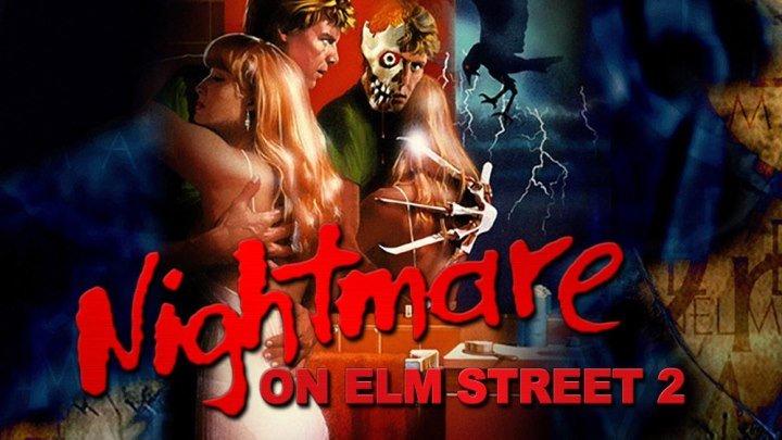 Кошмар на улице Вязов 2: Месть Фредди 1985