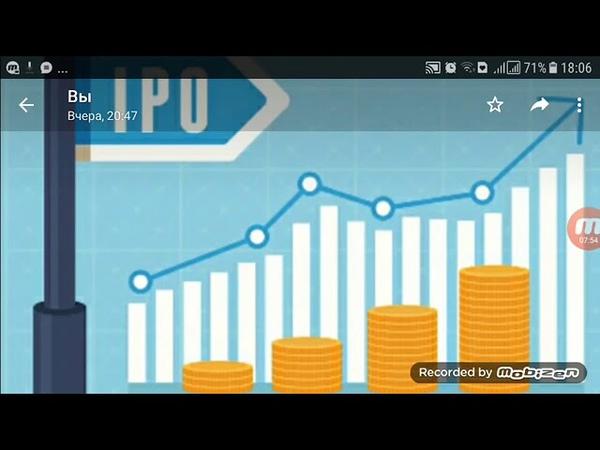АО СУХБА акции,опционы расчет доходности на 2018 и 2019 год читайте описание и комментарий