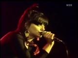 NINA HAGEN - Heiss Live 1978