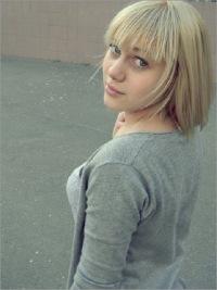 Марина Листова, 20 сентября , Архангельск, id166344788