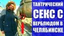 Челябинск достопримечательности Красивые лучшие интересные места города Путешествие на Урал Rukzak