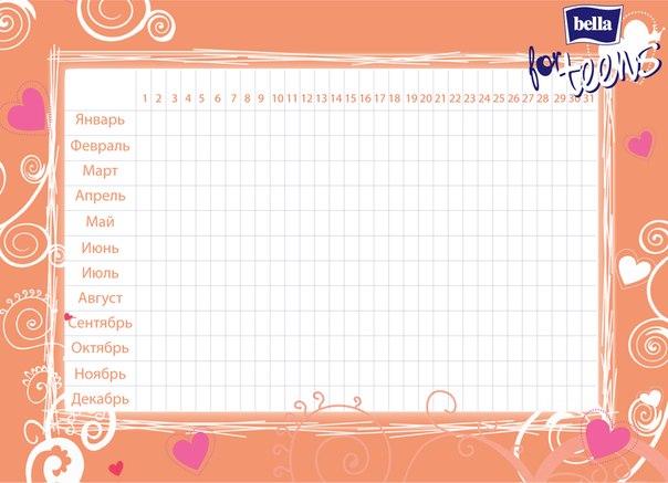 Лунный календарь на май м-ц