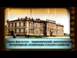 Фильм 70 лет ВолГАУ
