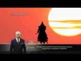Загадки человечества с Олегом Шишкиным (27.04.2018) HD