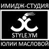 ИМИДЖ-СТУДИЯ_ Красноярск. Стилист, курсы