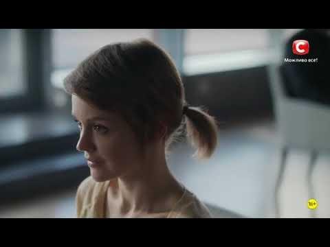 Снайперша 2 серия 2017 фильм мелодрама