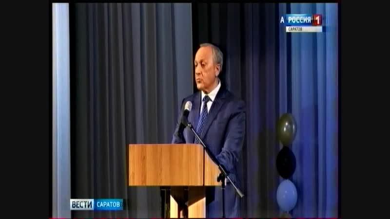 На ПАО Саратовском НПЗ чествовали передовиков производства_11.09.2018