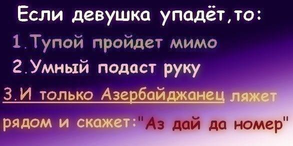 Приколы:)