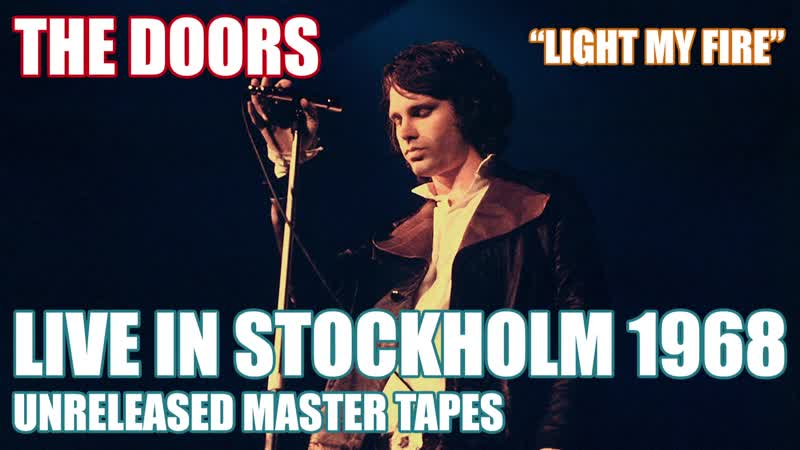 """The Doors - _""""Light My Fire_"""" - Stockholm 1968 [Master Tapes]"""