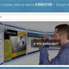 Сайты Астрахань.Агентство информатизации бизнеса