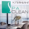 Spa Clean