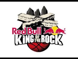 "Red Bull King of the Rock Kazan- Basketball freestyle Sky-Star Feat ""DJ"" 2014"