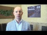 Приглашение на V Международную управленческую платформу - А.П.Шевцов