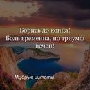 Александр Егоров фото #8