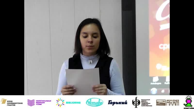 Ярлыкова Диана Новоселовская СОШ