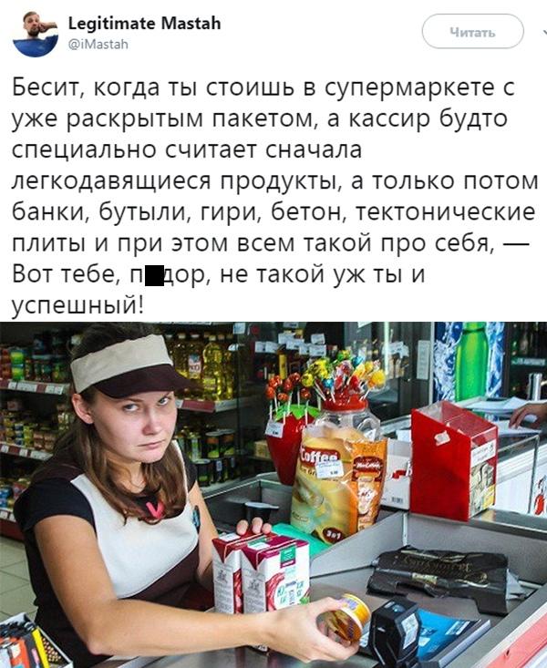 https://pp.userapi.com/c852032/v852032695/10451/qxoqHDYN_80.jpg