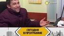 Дка Главная дорога_ как выбрать честный автосервис и оспорить заключение судебного