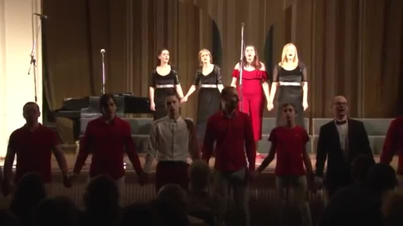 Нижегородский молодежный хор Хор КУД Светозар Малкович Уткутулла