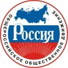 Ood Russia
