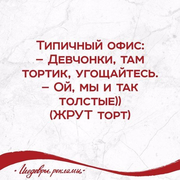 https://pp.vk.me/c543104/v543104715/1f089/UzCbazVQxK8.jpg
