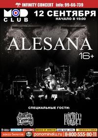 12.09 - ALESANA (USA) - MOD (С-Пб) - ОТМЕНА!